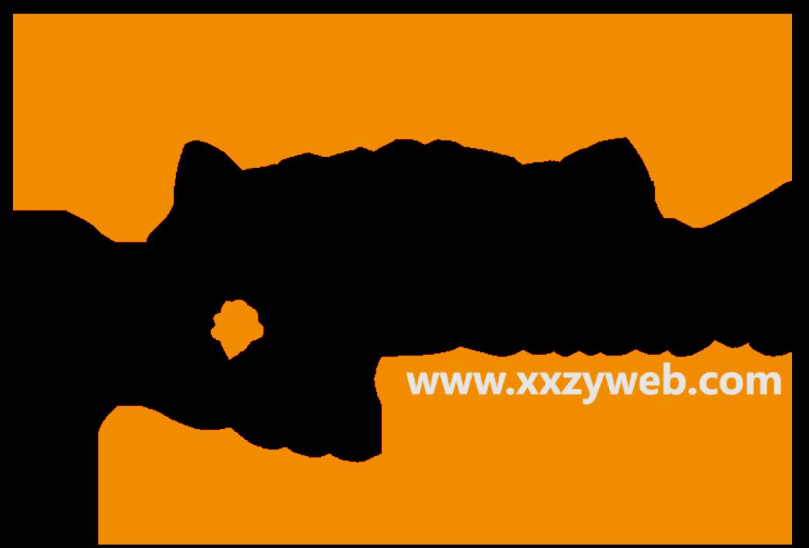 小熊资源网|小熊博客