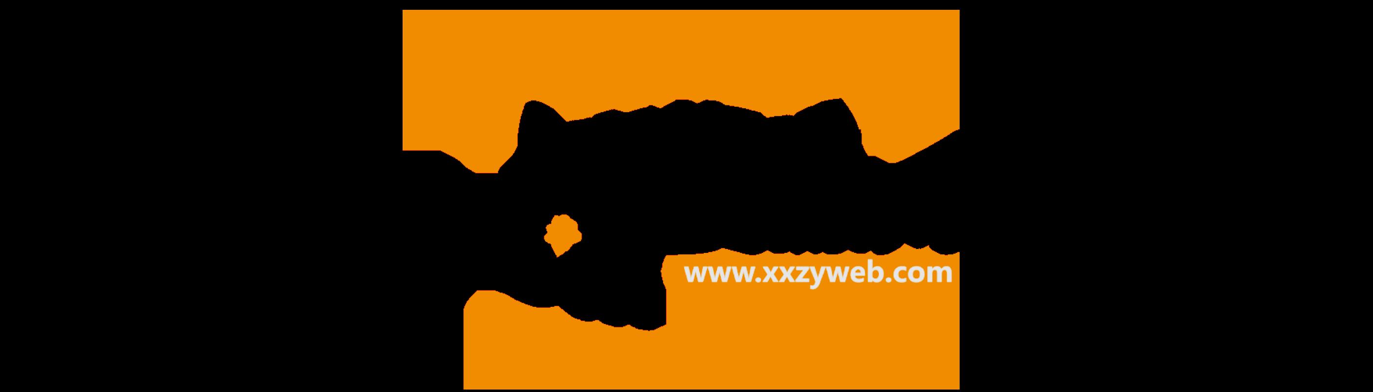 小熊资源网