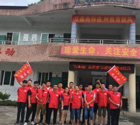 梅州段友会公益---助学公益活动走进三乡小学