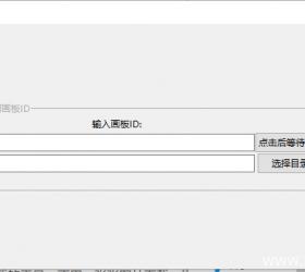 花瓣画板下载工具(python、node版)