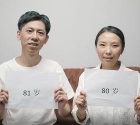 MG出品 - 杜鹏&吴丹.婚礼快剪