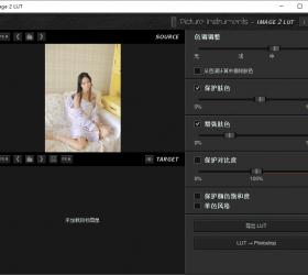 Image 2 LUT Pro v1.5.0