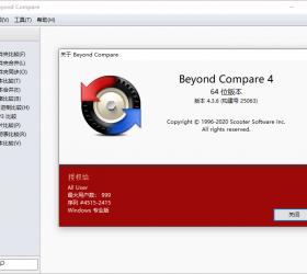 Beyond Compare v4.4.0.25886