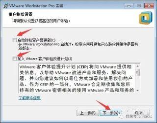 在虚拟机上安装Linux系统第一步——安装虚拟机