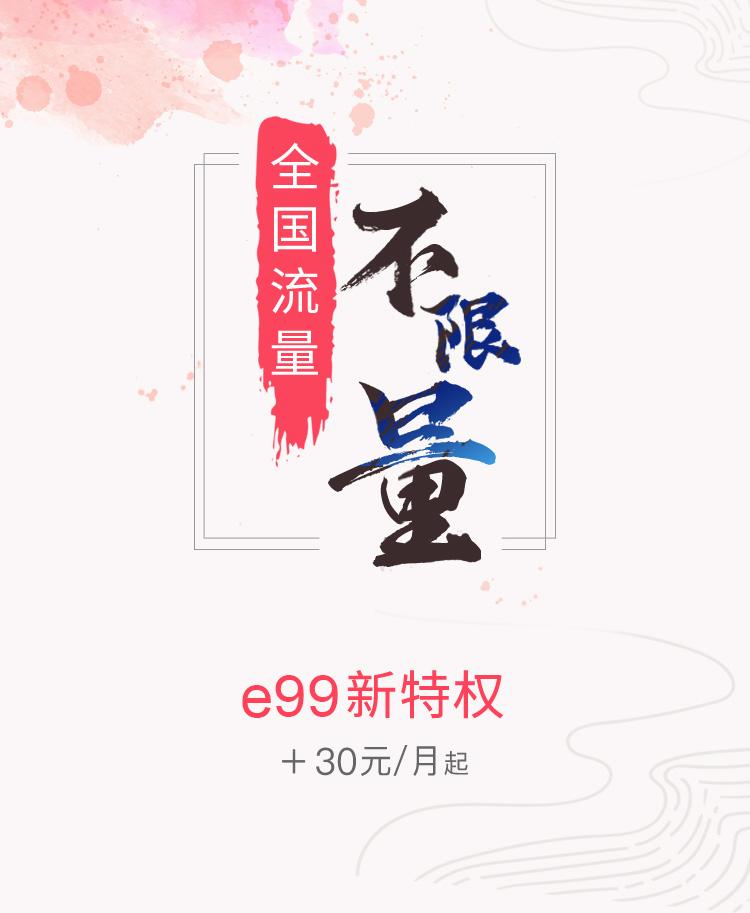 中国电信办卡所以活动集合