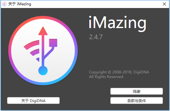 iMazing 2.4.7 for Windows 软件破解补丁