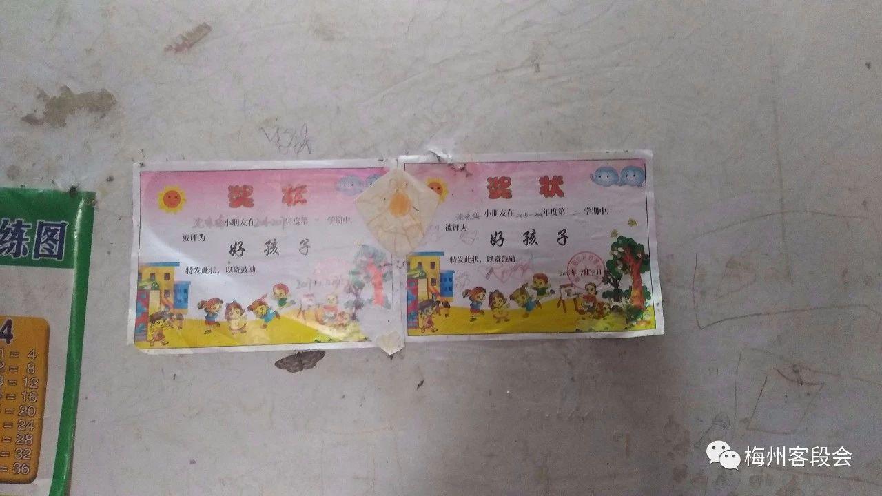 梅江区金丰村贫困家庭助学