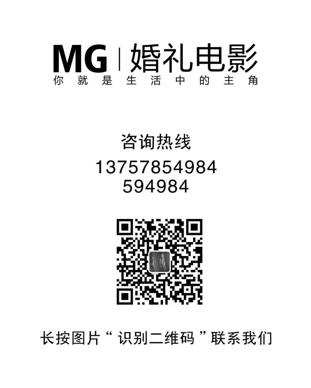MG STUDIO快剪 【卓越&卢子瑶】1400多天的坚守,终于在今天华丽绽放.....