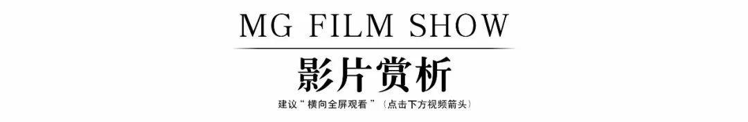 MG STUDIO出品 | 叶志鹏&黎晶.婚礼快剪