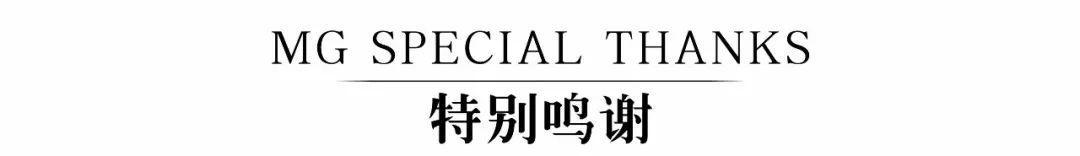 MG STUDIO出品 | 叶林&杨苏珍.婚礼电影