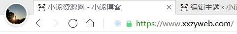 网站设置SSL证书后HTTPS前面灰色小锁改为绿色小锁方法