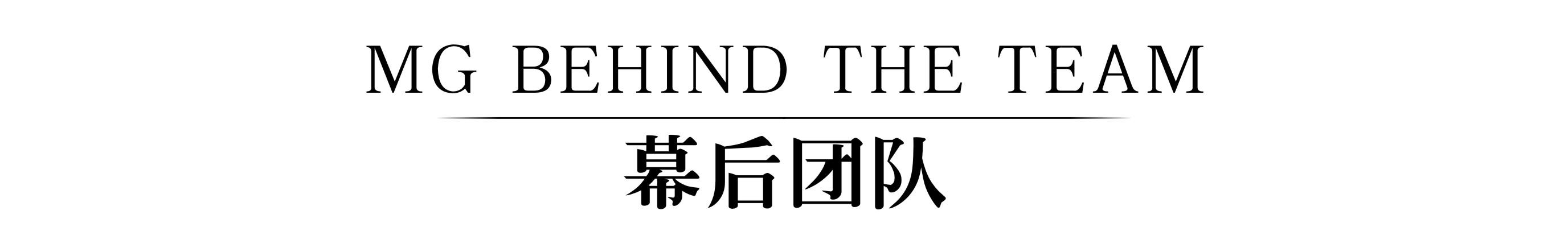 MG出品 - 徐浩宸 吴昕昱婚礼电影 2019.8.24