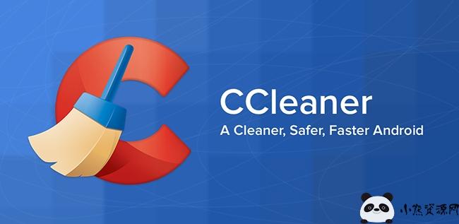 CC Leaner Pro电脑端最好用清理软件