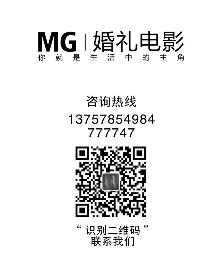 MG出品 – 方捷&吴潇奕 婚礼快剪