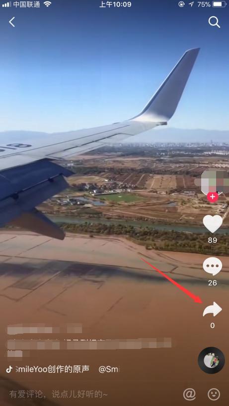 免费短视频去水印方法,短视频去水印下载,适用于苹果安卓