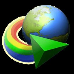 下载利器IDM v6.36绿色版