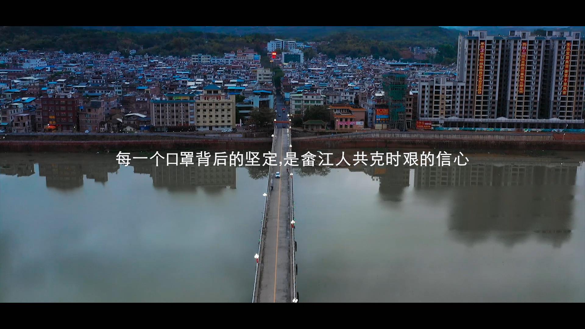 微视频|特殊时期的畲江,平凡而特殊的他们